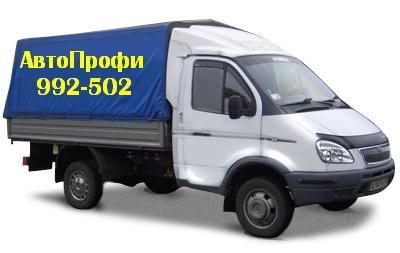 "ООО ""Автопрофи"""